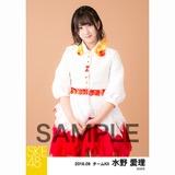 SKE48 2018年9月度 個別生写真5枚セット 水野愛理