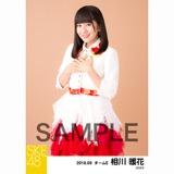 SKE48 2018年9月度 個別生写真5枚セット 相川暖花