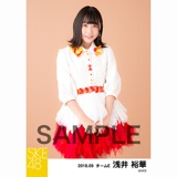 SKE48 2018年9月度 個別生写真5枚セット 浅井裕華