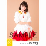SKE48 2018年9月度 個別生写真5枚セット 井田玲音名
