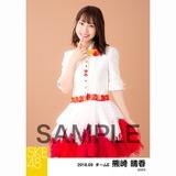 SKE48 2018年9月度 個別生写真5枚セット 熊崎晴香