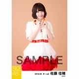 SKE48 2018年9月度 個別生写真5枚セット 佐藤佳穂