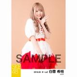 SKE48 2018年9月度 個別生写真5枚セット 白雪希明