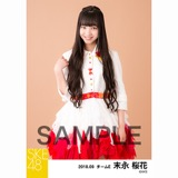 SKE48 2018年9月度 個別生写真5枚セット 末永桜花