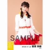 SKE48 2018年9月度 個別生写真5枚セット 菅原茉椰