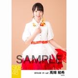 SKE48 2018年9月度 個別生写真5枚セット 髙畑結希