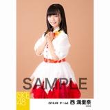 SKE48 2018年9月度 個別生写真5枚セット 西満里奈