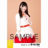 SKE48 2018年9月度 個別生写真5枚セット 野々垣美希