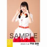 SKE48 2018年9月度 個別生写真5枚セット 平田詩奈