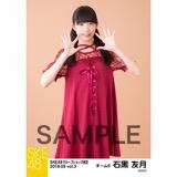 SKE48 2018年9月度 net shop限定個別生写真5枚セットvol.3 石黒友月