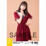 SKE48 2018年9月度 net shop限定個別生写真5枚セットvol.3 一色嶺奈
