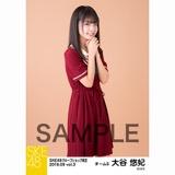 SKE48 2018年9月度 net shop限定個別生写真5枚セットvol.3 大谷悠妃