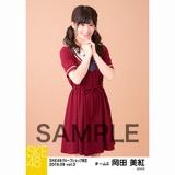 SKE48 2018年9月度 net shop限定個別生写真5枚セットvol.3 岡田美紅
