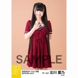 SKE48 2018年9月度 net shop限定個別生写真5枚セットvol.3 北川愛乃