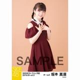 SKE48 2018年9月度 net shop限定個別生写真5枚セットvol.3 坂本真凛