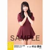 SKE48 2018年9月度 net shop限定個別生写真5枚セットvol.3 杉山愛佳