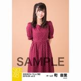 SKE48 2018年9月度 net shop限定個別生写真5枚セットvol.3 町音葉