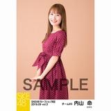 SKE48 2018年9月度 net shop限定個別生写真5枚セットvol.3 内山命