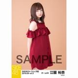 SKE48 2018年9月度 net shop限定個別生写真5枚セットvol.3 江籠裕奈
