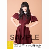 SKE48 2018年9月度 net shop限定個別生写真5枚セットvol.3 大芝りんか
