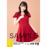SKE48 2018年9月度 net shop限定個別生写真5枚セットvol.3 太田彩夏