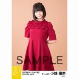 SKE48 2018年9月度 net shop限定個別生写真5枚セットvol.3 小畑優奈