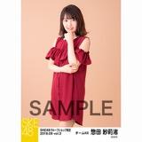 SKE48 2018年9月度 net shop限定個別生写真5枚セットvol.3 惣田紗莉渚