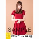 SKE48 2018年9月度 net shop限定個別生写真5枚セットvol.3 高柳明音
