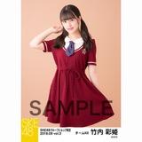SKE48 2018年9月度 net shop限定個別生写真5枚セットvol.3 竹内彩姫