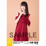 SKE48 2018年9月度 net shop限定個別生写真5枚セットvol.3 中野愛理