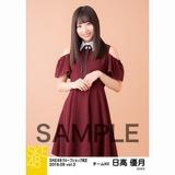 SKE48 2018年9月度 net shop限定個別生写真5枚セットvol.3 日高優月
