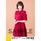 SKE48 2018年9月度 net shop限定個別生写真5枚セットvol.3 水野愛理