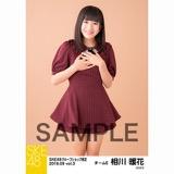 SKE48 2018年9月度 net shop限定個別生写真5枚セットvol.3 相川暖花