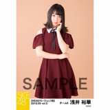 SKE48 2018年9月度 net shop限定個別生写真5枚セットvol.3 浅井裕華