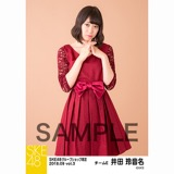 SKE48 2018年9月度 net shop限定個別生写真5枚セットvol.3 井田玲音名