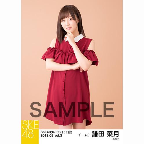 SKE48 2018年9月度 net shop限定個別生写真5枚セットvol.3 鎌田菜月