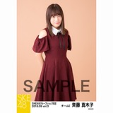 SKE48 2018年9月度 net shop限定個別生写真5枚セットvol.3 斉藤真木子