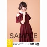 SKE48 2018年9月度 net shop限定個別生写真5枚セットvol.3 佐藤佳穂
