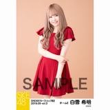 SKE48 2018年9月度 net shop限定個別生写真5枚セットvol.3 白雪希明