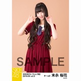 SKE48 2018年9月度 net shop限定個別生写真5枚セットvol.3 末永桜花