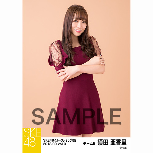 SKE48 2018年9月度 net shop限定個別生写真5枚セットvol.3 須田亜香里