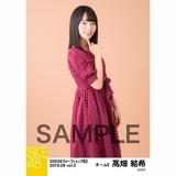 SKE48 2018年9月度 net shop限定個別生写真5枚セットvol.3 髙畑結希