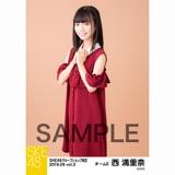 SKE48 2018年9月度 net shop限定個別生写真5枚セットvol.3 西満里奈