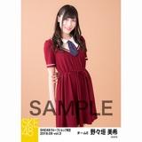 SKE48 2018年9月度 net shop限定個別生写真5枚セットvol.3 野々垣美希