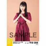 SKE48 2018年9月度 net shop限定個別生写真5枚セットvol.3 平田詩奈
