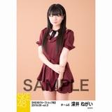 SKE48 2018年9月度 net shop限定個別生写真5枚セットvol.3 深井ねがい