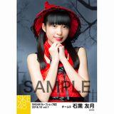 SKE48 2018年10月度 net shop限定個別生写真5枚セットvol.1 石黒友月