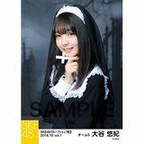 SKE48 2018年10月度 net shop限定個別生写真5枚セットvol.1 大谷悠妃