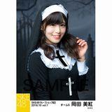 SKE48 2018年10月度 net shop限定個別生写真5枚セットvol.1 岡田美紅