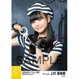 SKE48 2018年10月度 net shop限定個別生写真5枚セットvol.1 上村亜柚香